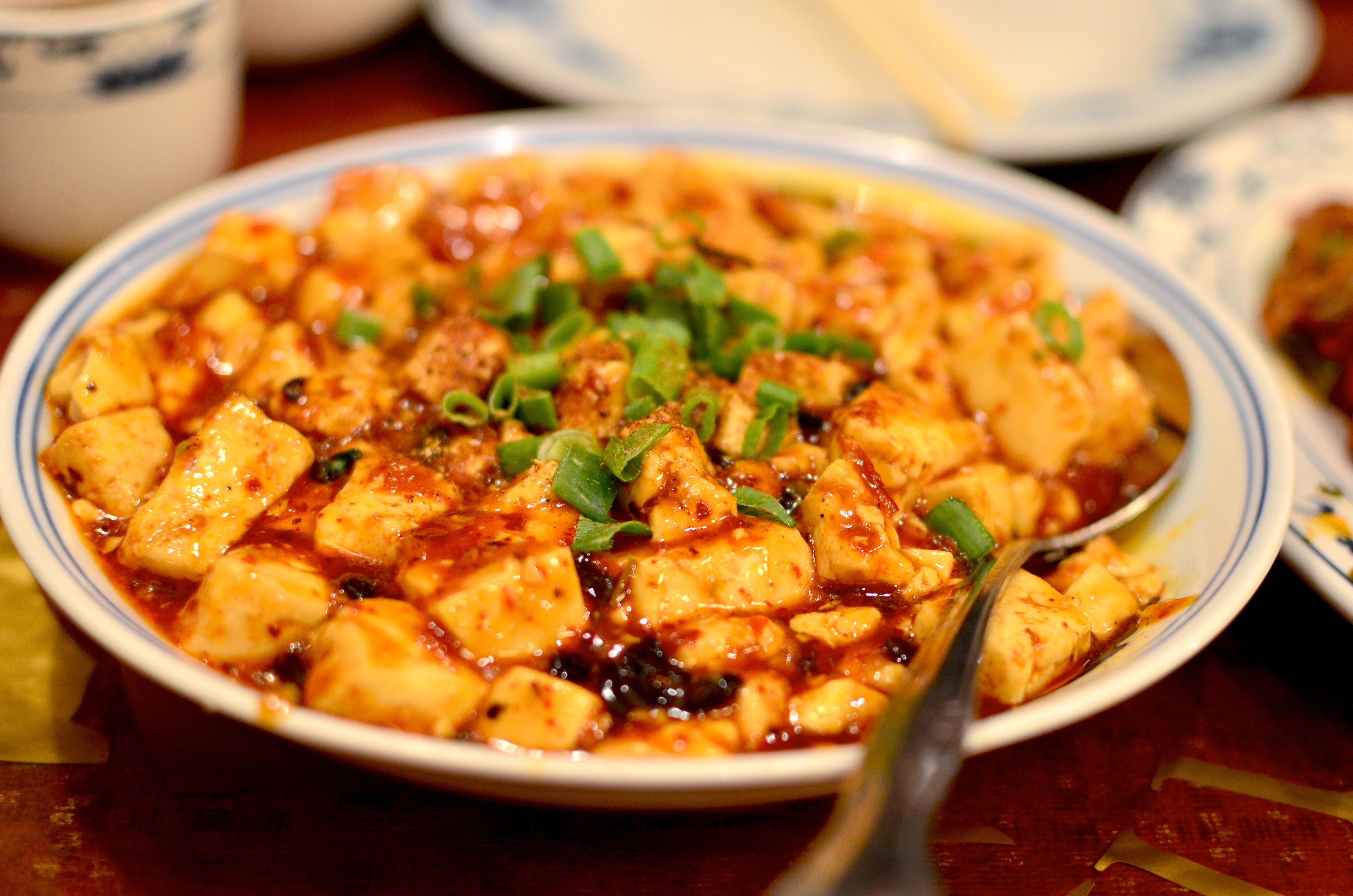 miso tofu dengaku mapo tofu mabo doufu mapo tofu mapo tofu mabo doufu ...